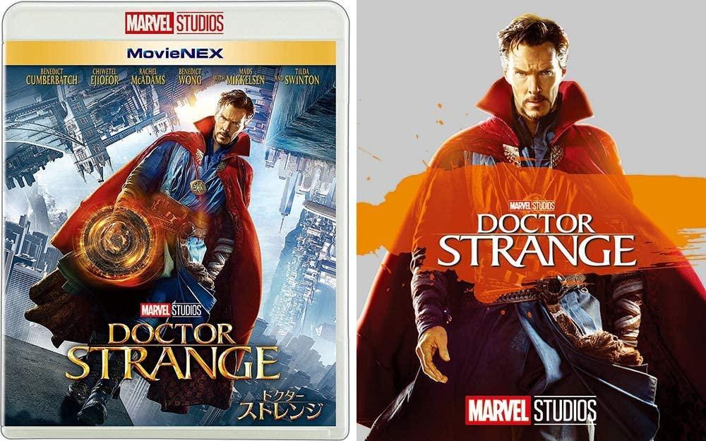 ドクター・ストレンジ MovieNEX [ブルーレイ+DVD+デジタルコピー+MovieNEXワールド] [Blu-ray]