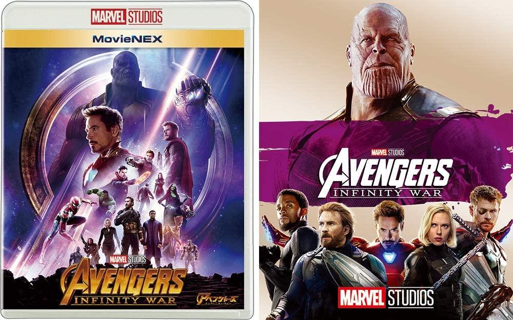 アベンジャーズ/インフィニティ・ウォー MovieNEX(アウターケース付き) [ブルーレイ+DVD+デジタルコピー+MovieNEXワールド] [Blu-ray]